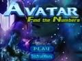 Аватар - найди числа