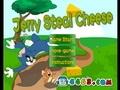 Том и Джерри: Крадем сыр