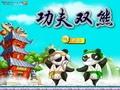 Китайская Кунфу Панда