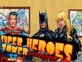 Супергерои: оборона