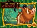 Тимон и Пумба: судоку
