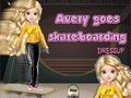 Эйвери идет кататься на скейтборде