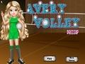 Эйвери одевается на волейбол