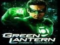 Зеленый фонарь: спрятанные номера