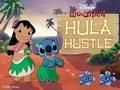 Лило и Стич: гавайские танцы