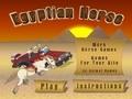 Египетская лошадка