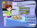 Кухня Сары: рулеты из лазаньи с курицей
