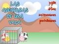 Лабиринт для супер-коровы