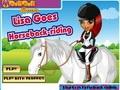 Лиза на лошади