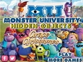 Университет монстров: поиск предметов