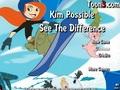 Ким пять с плюсом: ищем отличия