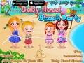 Малышка Хейзел: пляжная вечеринка