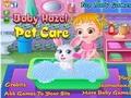 Малышка Хейзел: забота о питомце