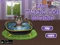 Ванная для говорящего кота