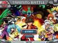 Бакуган: тренировочная битва