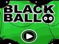 Черный мяч