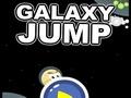 Галактический прыжок