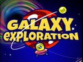 Галактическое исследование