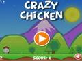 Сумасшедшая курица
