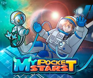 My Pocket Stars